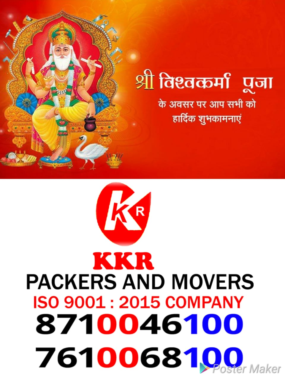 Best service Packing Moving Bilaspur